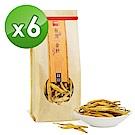 十翼饌 上等台灣金針(70gX6包)