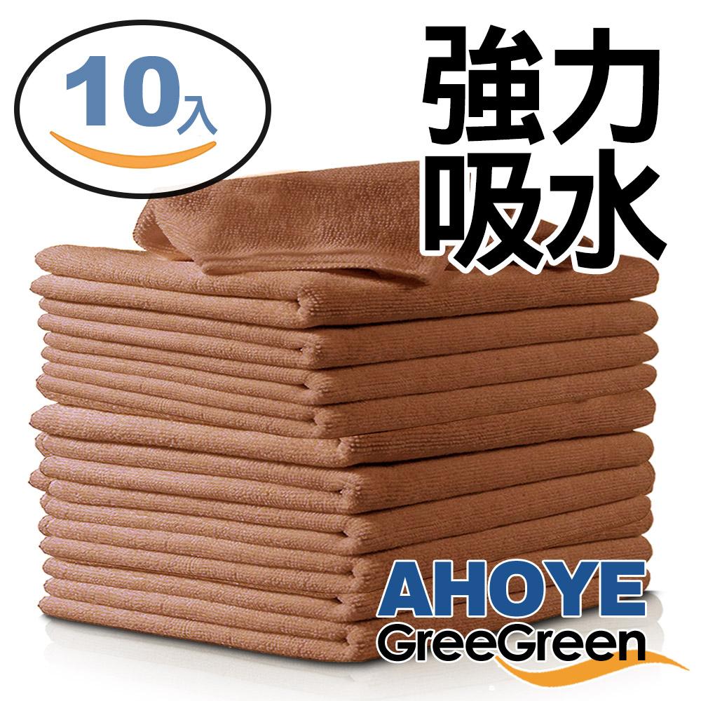 GREEGREEN 強力吸水廚房抹布 25*25cm 10入組(咖啡色)