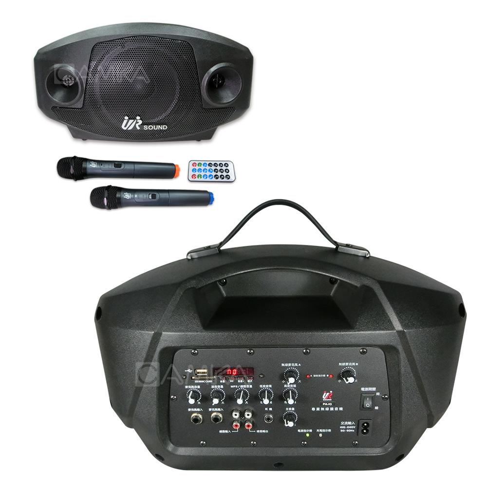 UR SOUND 雙頻藍芽FM/USB/SD無線擴音機 PA10