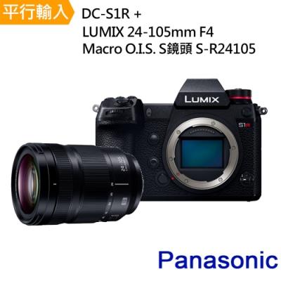 Panasonic DC-S1R+24-105mm F4 變焦鏡組.*(中文平輸)