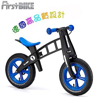 FirstBIKE德國高品質設計 LIMITED限定版兒童滑步車/學步車-黑金鋼藍