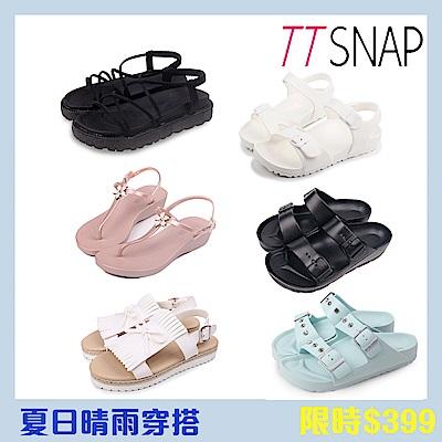 【雨天必備】TTSNAP夏日晴雨百搭涼拖鞋-6款可選