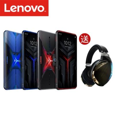 Lenovo 聯想 Legion Phone Duel (12G/256G) 6.65吋電競手機