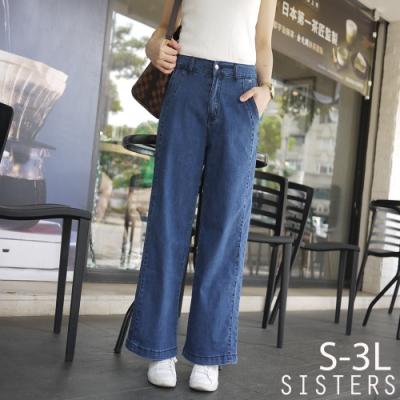 穿出俐落感的高含棉牛仔寬褲(S-3L) SISTERS