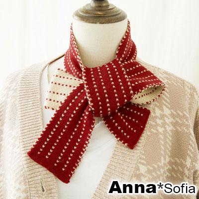 AnnaSofia 學院箭續線 雙面色針織窄版小圍巾(酒紅杏系)