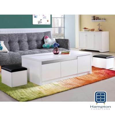 漢妮Hampton史丹白色收納大茶几(含2張收納椅凳)-120*60*45 cm