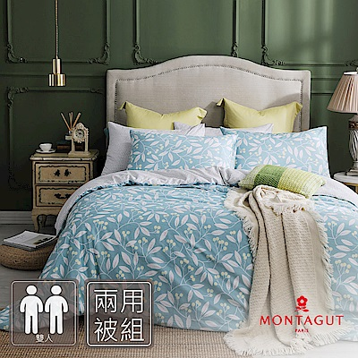 MONTAGUT-布查特花園-100%純棉-兩用被床包組 (雙人)