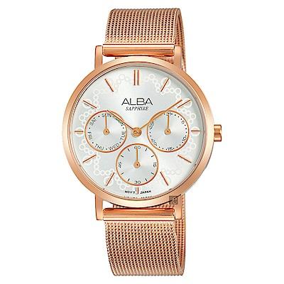 ALBA雅柏 氣質甜美日曆米蘭帶女錶(AP6608X1)-銀x玫塊金/34mm