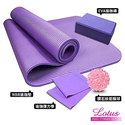 LOTUS 瑜珈四件組 瑜珈墊+瑜珈磚+彈力帶+筋膜球 顏色隨機