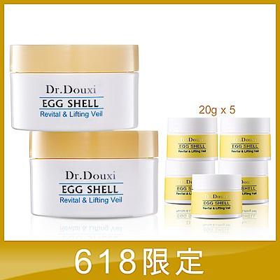 Dr.Douxi 朵璽 賦活新生卵殼膜 100g*2+卵殼膜20g*5
