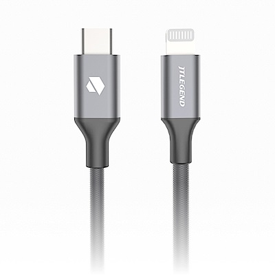 JTL USB-C to Lightning 鋁合金抗拉扯PD快充線