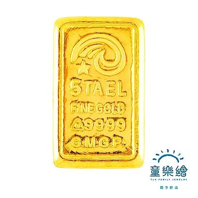 童樂繪金飾 5台兩幸運星luckystar金條
