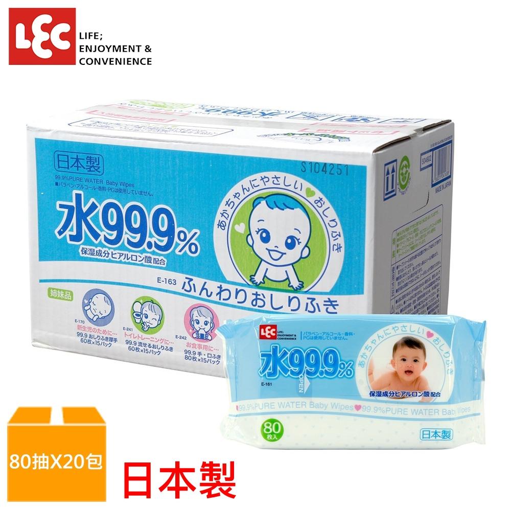 日本LEC 純水99.9%一般型濕紙巾 80抽x20包/箱
