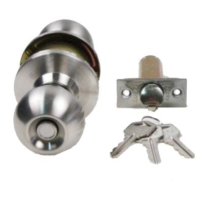 幸福牌 Lucky 3000 喇叭鎖 圓柱形門鎖 85mm 有鑰匙 玄關門 房門鎖 客廳