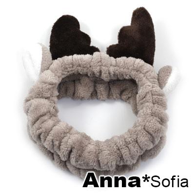 【滿額再7折】AnnaSofia 網紅Q麋鹿 毛絨洗臉彈性寬髮帶(卡其咖系)