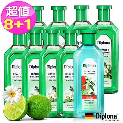 德國Diplona七大草本傳奇洗髮精500mlx8入組(贈全效能頭皮水500mlx1)