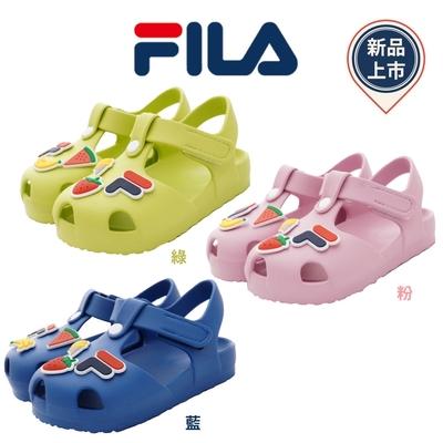 新品任選★FILA頂級童鞋 水果造型護趾涼鞋款 454V系列(小童段)