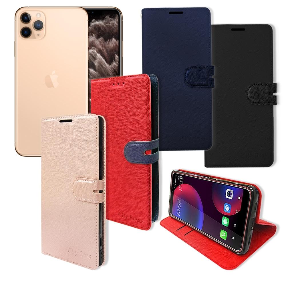都會風 iPhone 11 Pro Max 6.5 吋 插卡立架磁力手機皮套