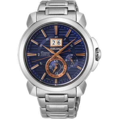 SEIKO精工 Premier 人動電能萬年曆限量手錶(SNP163J1)-42.9mm