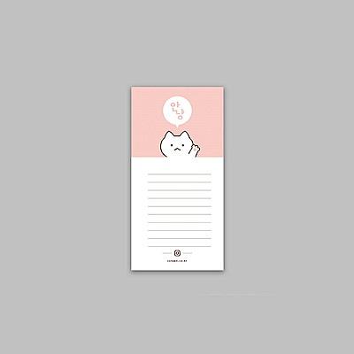 ByNACOO 貓咪日常便條紙-20條紋記事表