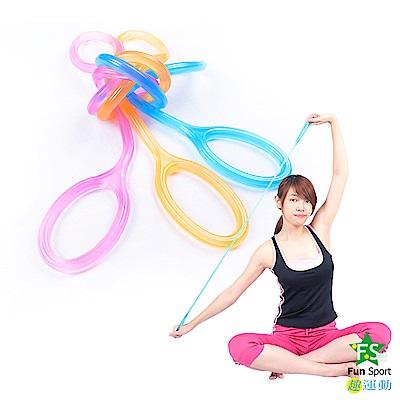 Fun Sport 好動感果凍纖體繩(附調整環)伸展/運動/瑜珈/復健