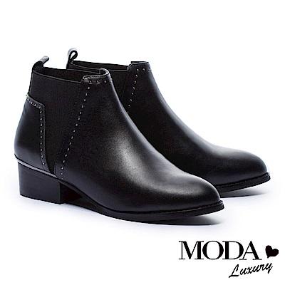 短靴 MODA Luxury 異材質拼接率性小鉚釘尖頭粗跟短靴-黑