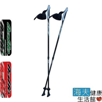 海夫健康生活館 宜山 登山杖手杖 北歐健走杖/2段式伸縮/鋁合金/台灣製造/Naito