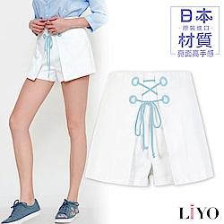 LIYO理優-MIT顯瘦長腿鬆緊彈力防走光短褲裙
