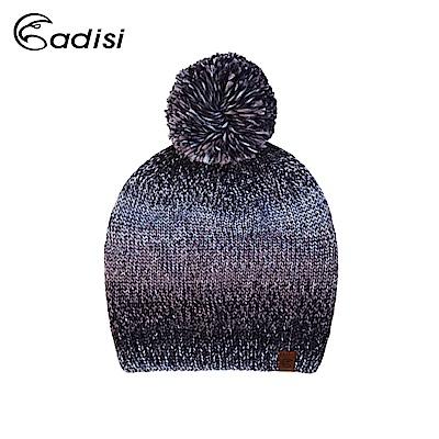 ADISI 漸層針織保暖毛帽AS17103【黑藍】