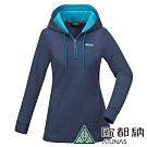 【ATUNAS 歐都納】女款平價奢華刷毛保暖長袖連帽衫A1-P1723W藍黑