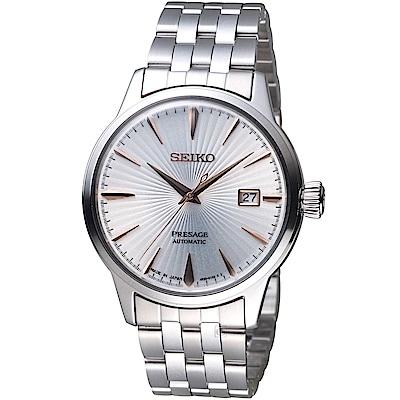 Seiko Presage 雞尾酒系列 中央動力儲存顯示機械腕錶(4R35-01T0S)
