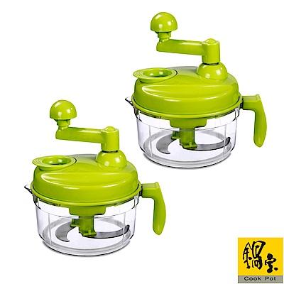 鍋寶 多功能食物調理器 (二入組) EO-FD100Z2
