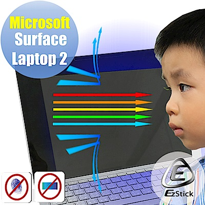 EZstick Microsoft Surface Laptop 2 防藍光螢幕貼