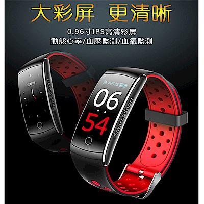 美國熊 彩色屏幕 血壓 血氧 心率 運動模式智慧手環
