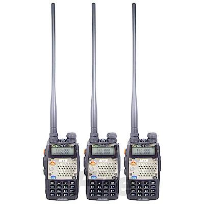 MTS VU-280 全新尊爵版 雙頻 雙顯示 雙待機 無線電對講機(三入組) VU280