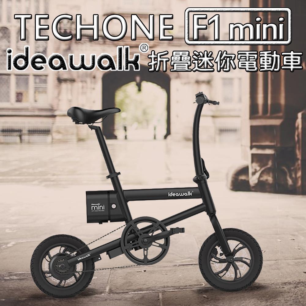 TECHONE ideawalk F1 mini 摺疊迷你電動車-黑