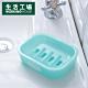【倒數週年慶全館8折起-生活工場】Coder微綠肥皂盤 product thumbnail 1
