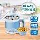 HERAN禾聯 不鏽鋼快煮美食鍋 HCP-16S1B product thumbnail 2