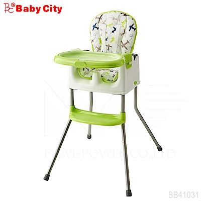 娃娃城BabyCity-三用兒童餐椅 (可攜帶)
