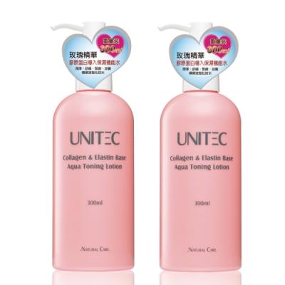 (買一送一)UNITEC彤妍膠原蛋白保濕機能水300ml