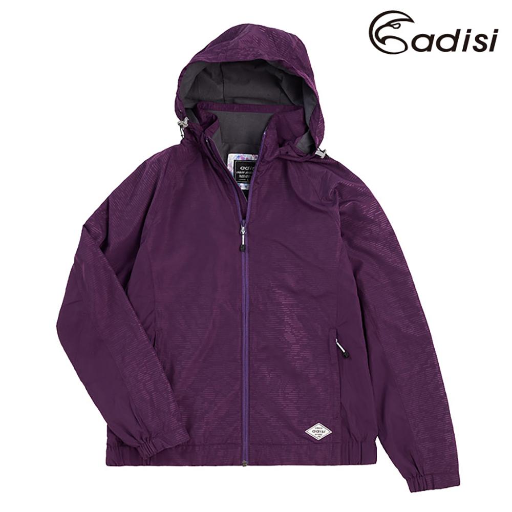 ADISI 女天鵝絨超撥水防風保暖可拆帽外套AJ1921064