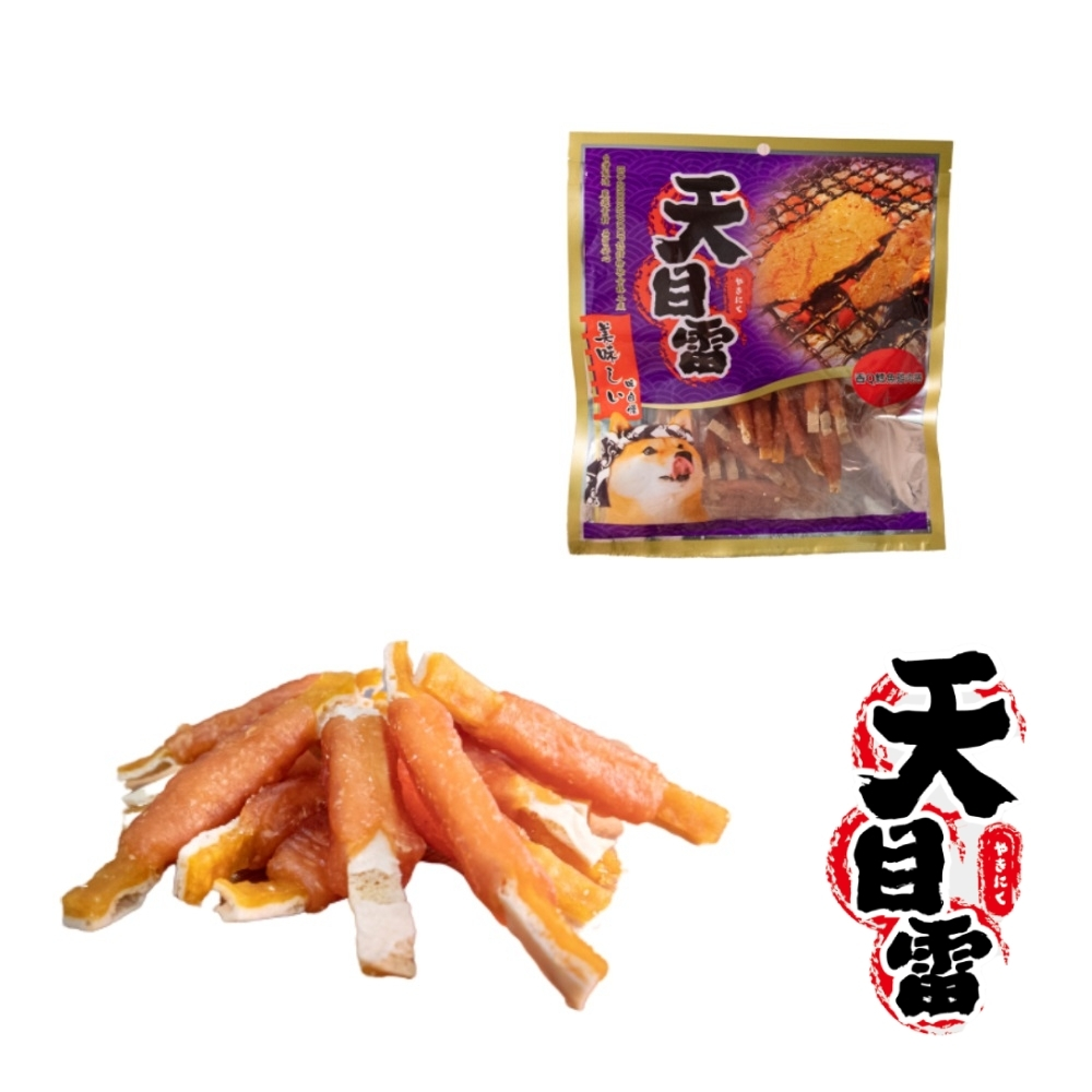 天目雷 香Q鱈魚雞肉捲 160g 台灣製造 純肉零食 肉製品 肉片零食 肉乾