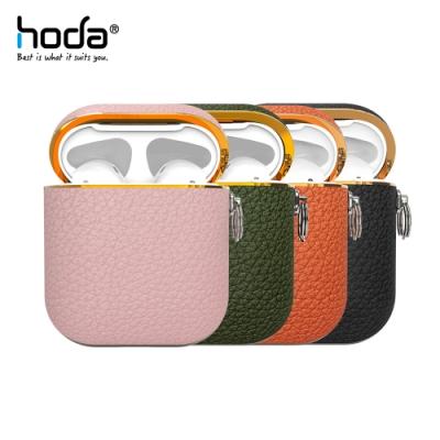 hoda Apple AirPods 1/2 真皮保護殼 匠心系列