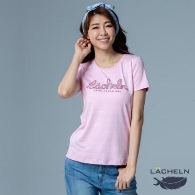【LACHELN】抗UV吸排乾爽彈性休閒女圓領短T-L92WA02淺粉紅