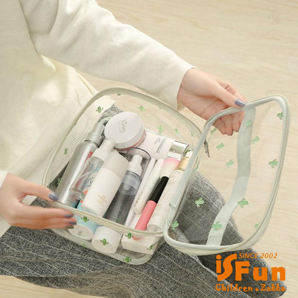 iSFun 防水透視 清新大容量方型盥洗化妝包 仙人掌
