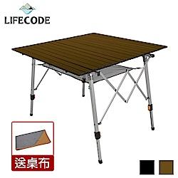 鋁合金方型蛋捲桌(送桌布)