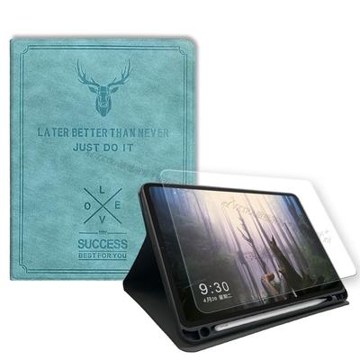 二代筆槽版 VXTRA 2019 iPad Air 10.5吋 北歐鹿紋平板皮套(蒂芬藍綠)+9H玻璃貼(合購價)