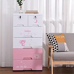 IDEA-暖暖Bear大容量五層抽屜收納櫃-兩色可選