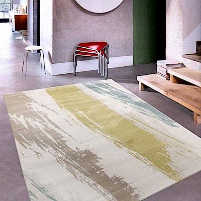 范登伯格 - 歐斯特 現代地毯 - 揮灑 (160 x 230cm)