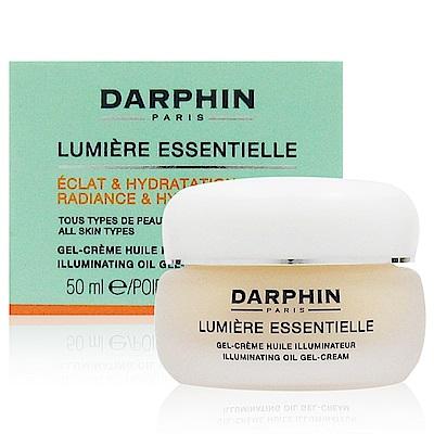 DARPHIN朵法 光采綻放珍珠晶華霜 50ml (法國進口)